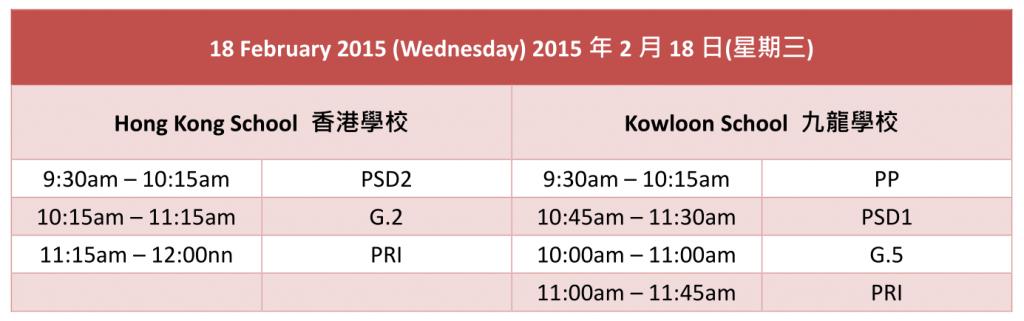 20150218 Special class arrangement