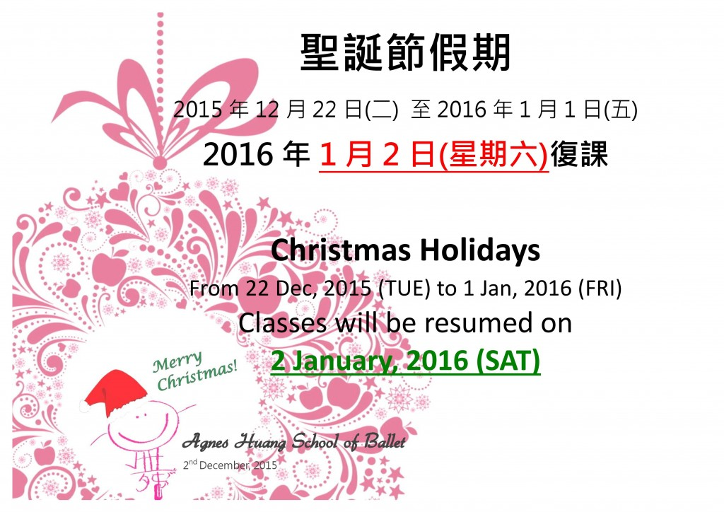 Christmas Holidays 2015