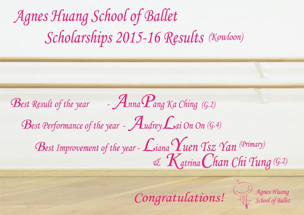 scholarship-kc-15-16